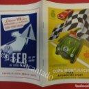 Coleccionismo deportivo: COPA MONTJUICH PARA AUTOMÓVILES SPORT. 1954. BARCELONA. LIBRETO-CATÁLOGO ORIGINAL. MBE. Lote 160321354