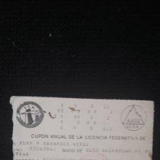 Coleccionismo deportivo: FEDERACION CASTELLANA DE MONTAÑISMO 1982-CUPON ANUAL. Lote 161076837