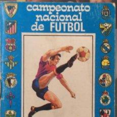 Coleccionismo deportivo: CAMPEONATO NACIONAL DE FÚTBOL TEMPORADA 1976 - 77. OBSEQUIO PEGAMENTO IMEDIO. Lote 162700150