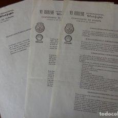 Coleccionismo deportivo: VI RALLYE INTERNACIONAL EL CORTE INGLÉS - 1982 - INFORMACIÓN PRENSA. Lote 166810974