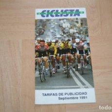 Coleccionismo deportivo: PANFLETO PUBLICIDAD ABANICO CICLISTA 1991. Lote 167461008