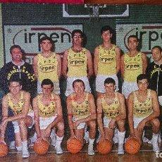 Coleccionismo deportivo: AB-410.- POSTER DEL EQUIPO DE BALONCESTO C.P. SAN JOSE IRPEN DE BADALONA , MED. 31 X 24 . Lote 168625064