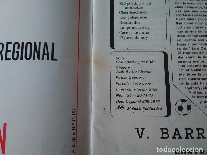 Coleccionismo deportivo: 79-BOLETIN INFORMATIVO REAL SPORTING DE GIJON NOVIEMBRE, 1977 - Foto 2 - 172177345