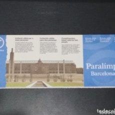 Coleccionismo deportivo: BARCELONA 92 - ENTRADA JUEGOS PARAOLIMPICOS - PARALÍMPICS. Lote 217172636