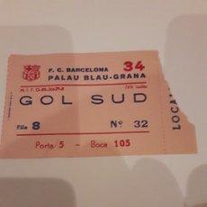Coleccionismo deportivo: ENTRADA ( DE CODIGO) PALAU BLAUGRANA.F.C.BARCELONA. Lote 172576388