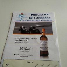 Colecionismo desportivo: G-38 PROGRAMA DE CARRERAS SANLUCAR DE BARRAMEDA CABALLOS PARA EL DIA 9 AGOSTO 2019. Lote 173441103