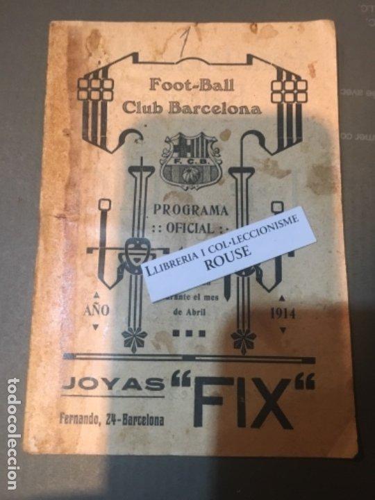 FC BARCELONA - PROGRAMA OFICIAL 1914 FBARCELONA - MUDDLESEX WADERERS INGLES (Coleccionismo Deportivo - Documentos de Deportes - Otros)