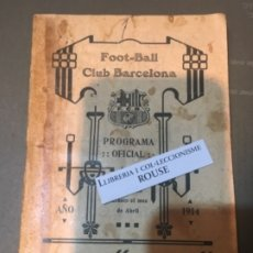 Coleccionismo deportivo: FC BARCELONA - PROGRAMA OFICIAL 1914 FBARCELONA - MUDDLESEX WADERERS INGLES. Lote 173592077