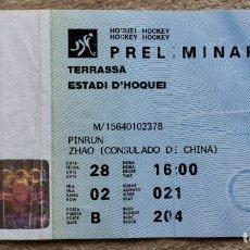 Coleccionismo deportivo: ENTRADA PRELIMINAR HOCKEY HOQUEI JUEGOS OLÍMPICOS BARCELONA 1992 - ESTADE D'HOQUEI 92. Lote 173841922
