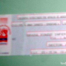Coleccionismo deportivo: ENTRADA TICKET ANTIGUA AÑO 1995 BALONCESTO BASKETBALL AMWAY ZARAGOZA - SOMONTANO HUESCA LIGA ACB. Lote 173868585