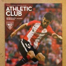 Coleccionismo deportivo: ATHLETIC CLUB 5-2 SD EIBAR. PROGRAMA OFICIAL PARTIDO JORNADA 21 TEMPORADA 2015/16. Lote 173882748