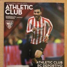 Coleccionismo deportivo: ATHLETIC CLUB 2 - 1 RC DEPORTIVO. PROGRAMA OFICIAL PARTIDO JORNADA 22 TEMPORADA 2016/17.. Lote 173883743
