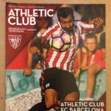 Coleccionismo deportivo: ATHLETIC CLUB 0 - 1 FC BARCELONA. PROGRAMA OFICIAL PARTIDO JORNADA 2 TEMPORADA 2016/17.. Lote 173883938