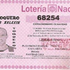 Coleccionismo deportivo: PARTICIPACION LOTERIA NAVIDAD ATHLETIC PEÑA TOQUERO. FUTBOL. Lote 174315370