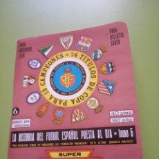 Coleccionismo deportivo: BOLETÍN SUPER DINÁMICO. Lote 175041127