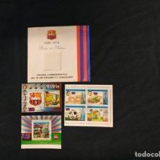 Coleccionismo deportivo: F.C. BARCELONA - BODAS DE PLATINO - 1899 1974 - EMISION CONMEMORATIVA 75 ANIVERSARIO. Lote 175112969