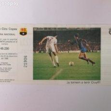 Coleccionismo deportivo: CLUB DE FÚTBOL BARCELONA LOTERÍA 1988. Lote 175965587