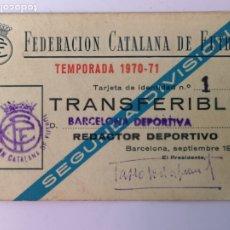 Coleccionismo deportivo: CARNET FEDERACIÓN CATALANA DE FÚTBOL 1970. Lote 175992803