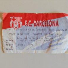 Coleccionismo deportivo: ENTRADA PARTIDO BALONCESTO LIGA ACB (25-10-1995) FC BARCELONA / REAL MADRID (PALAU BLAUGRANA). Lote 176070160