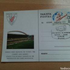 Coleccionismo deportivo: TARJETA OFICIAL. ATHLETIC CLUB BILBAO. CAMPO DE SAN MAMES. MUNDIAL 82.. Lote 177025022