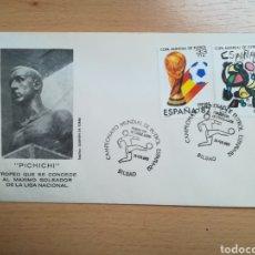 Coleccionismo deportivo: RAFAEL MORENO PICHICHI. SOBRE BILBAO SEDE DEL MUNDIAL 82.. Lote 177025580