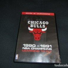 Coleccionismo deportivo: DVD CHICAGO BULLS EDICION COLECIONISTAS. Lote 177067039