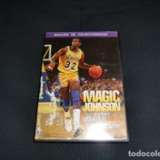 Coleccionismo deportivo: DVD MAGIC JONHSON EDICION COLECIONISTAS. Lote 177067115