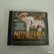 Coleccionismo deportivo: COMO APRENDER AUTODEFENSA Y ARTES MARCILAES. Lote 178228297