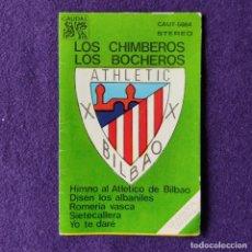 Coleccionismo deportivo: PORTADA DE CINTA DE CASSETTE DE MUSICA. ATHLETIC CLUB DE BILBAO. LOS CHIMBEROS LOS BOCHEROS.. Lote 178325790