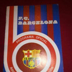 Coleccionismo deportivo: PROGRAMA OFICIAL FC BARCELONA ATHLETI BILBAO 1976. Lote 178820387