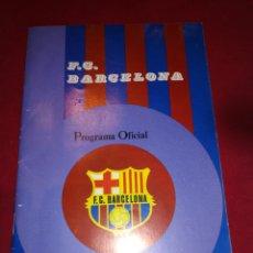 Coleccionismo deportivo: PROGRAMA OFICIAL FC BARCELONA UD SALAMANCA. Lote 178820665