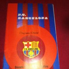 Coleccionismo deportivo: PROGRAMA OFICIAL FC BARCELONA GRANADA 1975. Lote 178820971