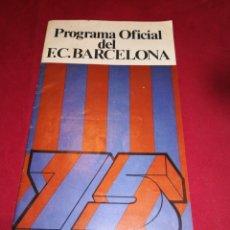 Coleccionismo deportivo: PROGRAMA OFICIAL FC BARCELONA HERCULES CF 1975. Lote 178821141