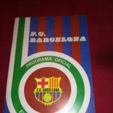 Coleccionismo deportivo: PROGRAMA OFICIAL FC BARCELONA ELCHE CF 1976. Lote 178821265