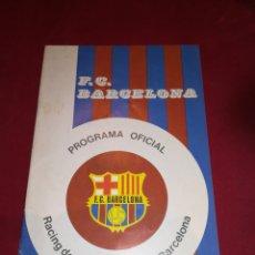 Coleccionismo deportivo: PROGRAMA OFICIAL FC BARCELONA RACING DE SANTANDER 1975. Lote 178821331