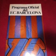 Coleccionismo deportivo: PROGRAMA OFICIAL FC BARCELONA ESPAÑOL 1975. Lote 178821960