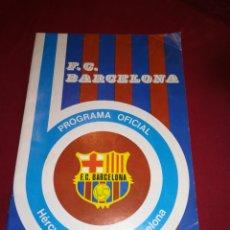 Coleccionismo deportivo: PROGRAMA FC BARCELONA HERCULES FC. Lote 178822427
