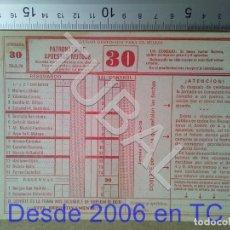 Coleccionismo deportivo: TUBAL QUINIELA 29-3-1970 JORNADA B04. Lote 178950717