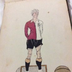 Coleccionismo deportivo: DIBUJOS ANTIGUOS FUTBOL. Lote 179210935