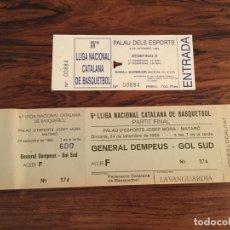 Coleccionismo deportivo: ENTRADA FINAL LLIGA CATALANA BALONCESTO BASQUETBOL 1985, CAMPEON FC BARCELONA, JOVENTUT BADALONA. Lote 179942633