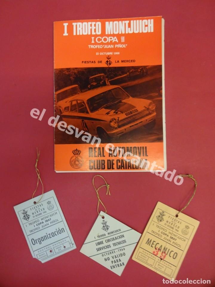 I TROFEO MONTJUICH. 23 OCTUBRE 1966. RACC. CATÁLOGO Y ACREDITACIONES ORIGINALES (Coleccionismo Deportivo - Documentos de Deportes - Otros)
