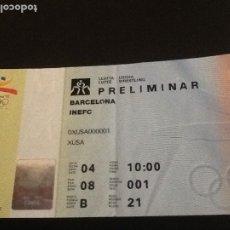 Coleccionismo deportivo: OLIMPIADAS 1992. ENTRADA LUCHA. PRELIMINAR BARCELONA INEFC.. Lote 181023142