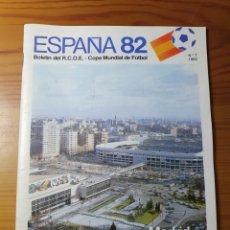 Coleccionismo deportivo: BOLETÍN DEL RCOE ESPAÑA 82 - COPA MUNDIAL DE FÚTBOL 1982. Lote 183014233