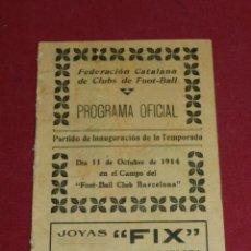Coleccionismo deportivo: (M) FC BARCELONA - PROGRAMA OFICIAL FC BARCELONA PARTIDO INAGURACIÓN DE LA TEMPORADA 1914, MUY RARO. Lote 184365131