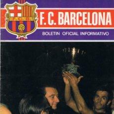 Coleccionismo deportivo: F.C.BARCELONA. BOLETIN OFICIAL INFORMATIVO Nº 42, SEPTIEMBRE 1974. Lote 184432453