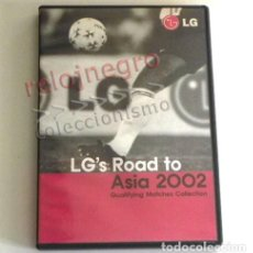 Coleccionismo deportivo: DVD LG'S CAMINO A ASIA 2002 ( ROAD TO ) GOLES IMÁGENES FÚTBOL ESPAÑA PORTUGAL FRANCIA MÉXICO DEPORTE. Lote 185049463