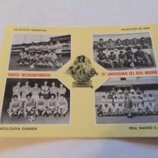 Coleccionismo deportivo: REAL MADRID 75 ANIVERSARIO POSTAL SIN CIRCULAR. Lote 187664018