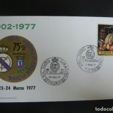Coleccionismo deportivo: SOBRE DEL 75 ANIVERSARIO REAL MADRID CLUB DE FUTBOL CON SU MATASELLO. Lote 189448156