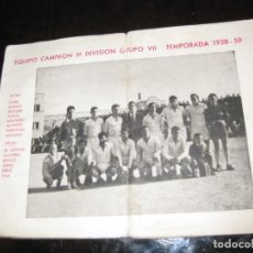 Coleccionismo deportivo: XI TROFEO FUTBOL PEDRO GONZALEZ TEMP 1963 64 CLUB ATLETICO IBERIA 1964 DESPLEGABLE HISTORIA FOTOS . Lote 189592155