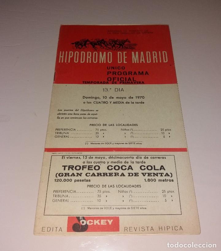 PROGRAMA HIPÓDROMO DE MADRID. TROFEO COCA COLA, 1970, CON PUBLICIDAD FANTA NARANJA (Coleccionismo Deportivo - Documentos de Deportes - Otros)